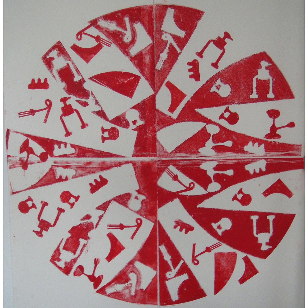 Red Circle 1 2009